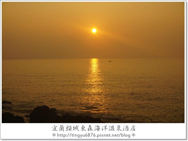 東森海洋溫泉酒店195.JPG