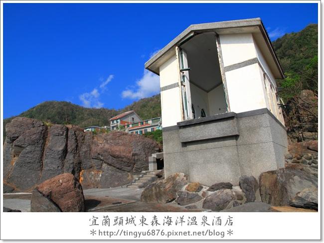 東森海洋溫泉酒店160.JPG