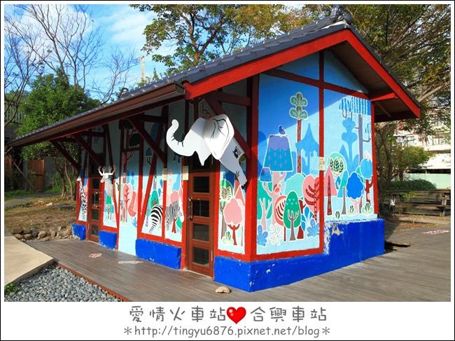 合興車站10.JPG