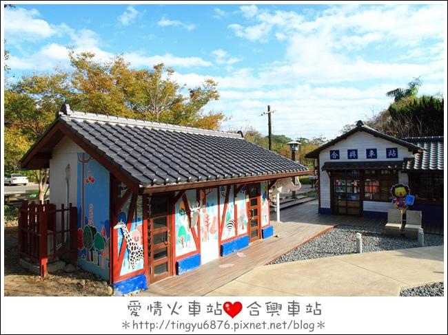 合興車站16.JPG