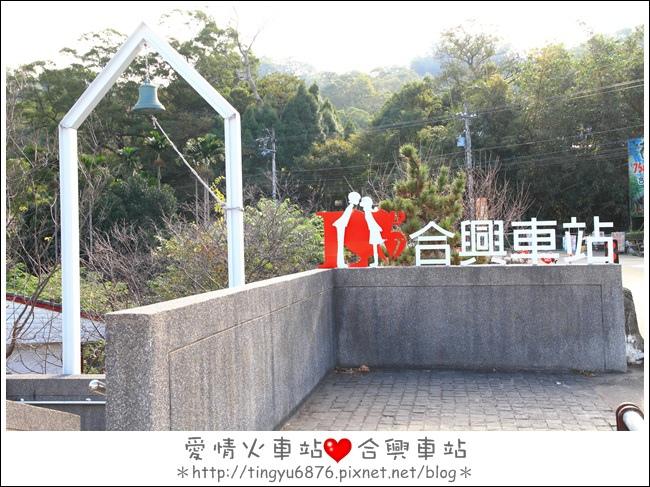 合興車站21.JPG