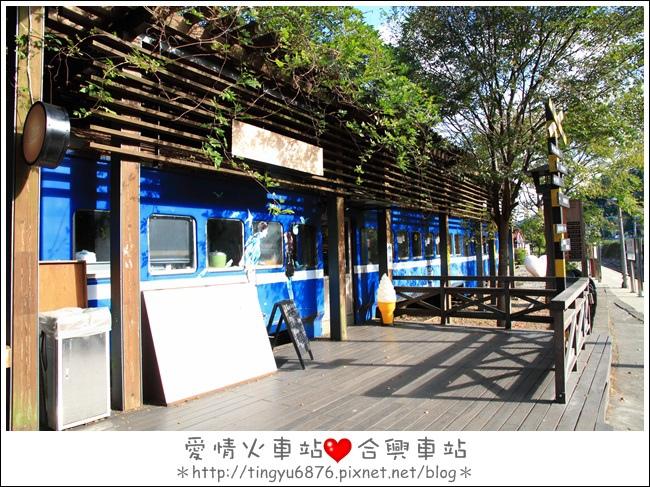 合興車站41.JPG