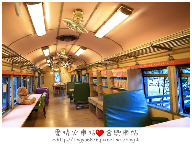合興車站84.JPG