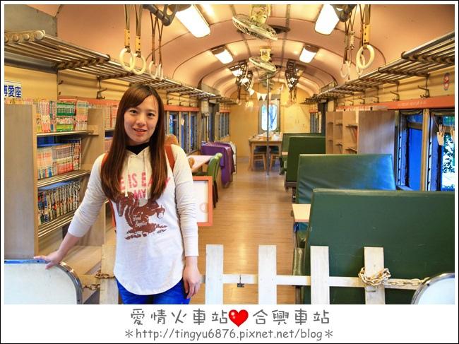 合興車站87.JPG