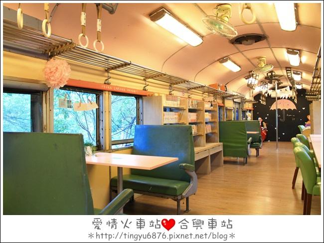 合興車站91.JPG