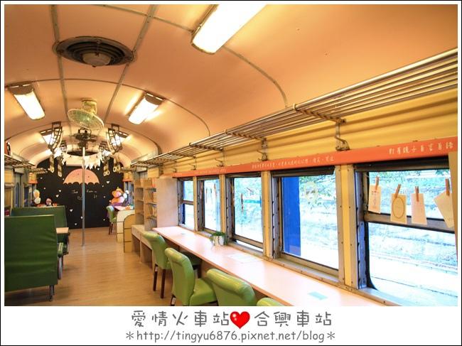 合興車站95.JPG