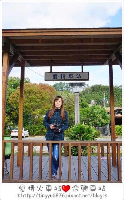 合興車站103.JPG