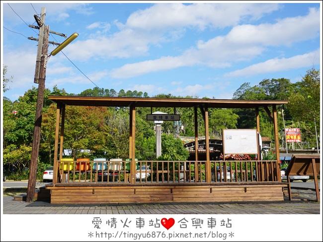 合興車站107.JPG