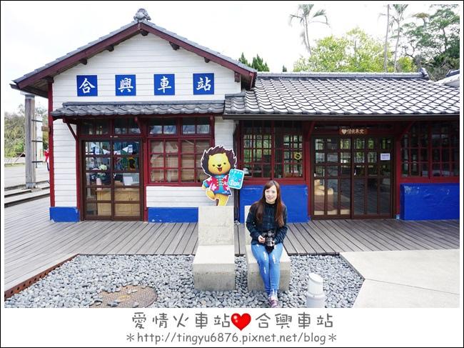 合興車站143.JPG