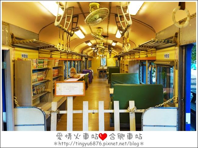 合興車站150.JPG