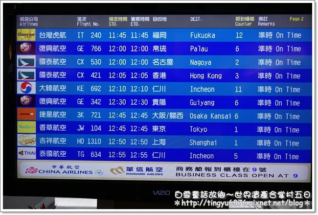 名古屋-南木曾65.JPG