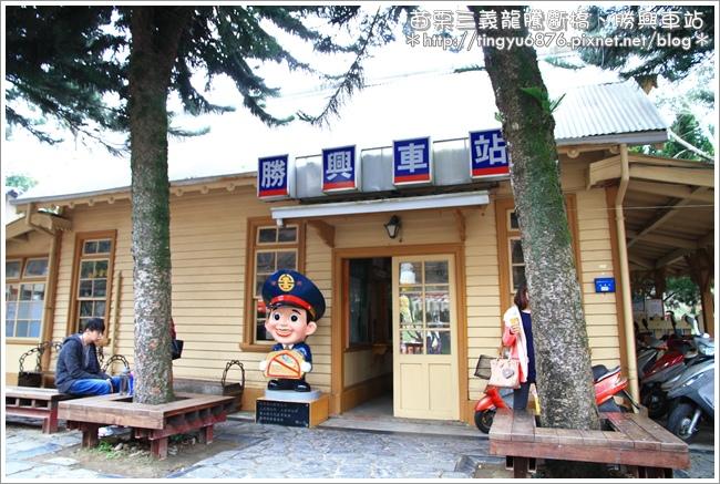 勝興車站06.JPG