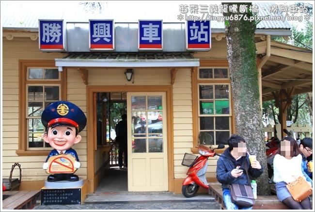 勝興車站07.JPG