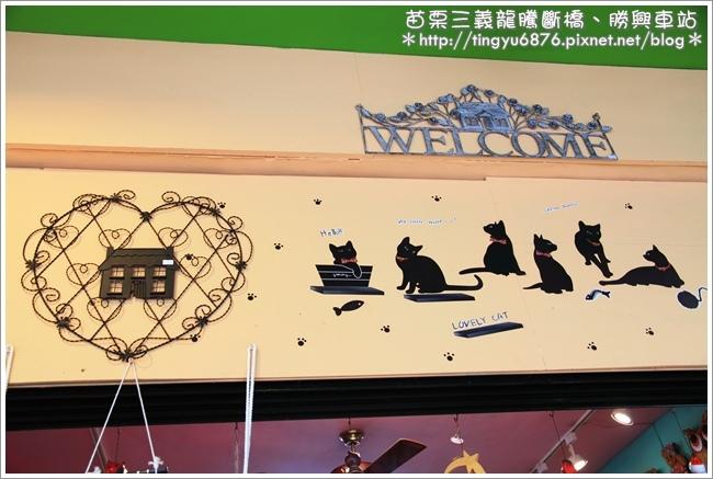 勝興車站11.JPG