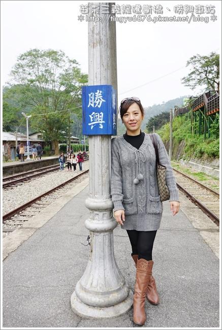 勝興車站39.JPG