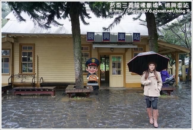 勝興車站44.JPG