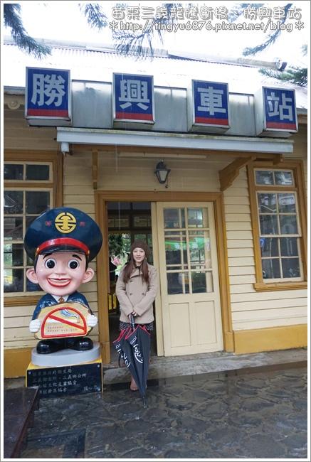 勝興車站47.JPG