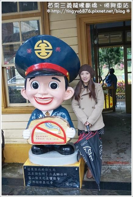 勝興車站48.JPG