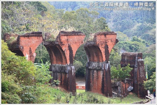 龍騰斷橋12.JPG