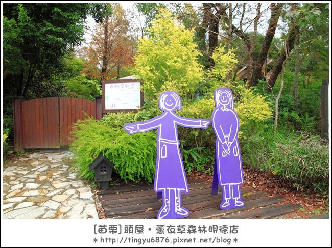 薰衣草森林明德店07.JPG