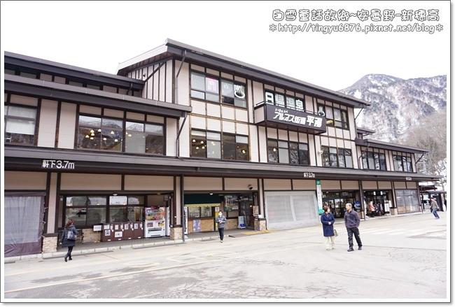安曇野市-新穗高87.JPG