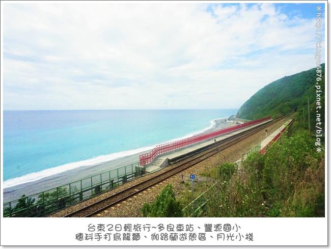 多良車站02.JPG