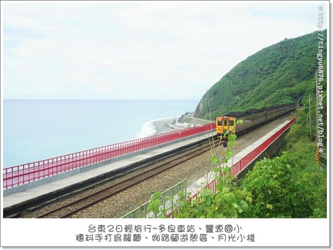 多良車站05.JPG