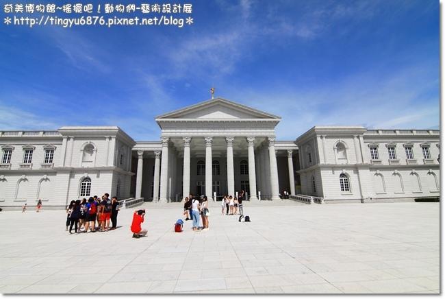 奇美博物館39.JPG