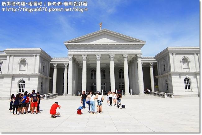 奇美博物館40.JPG