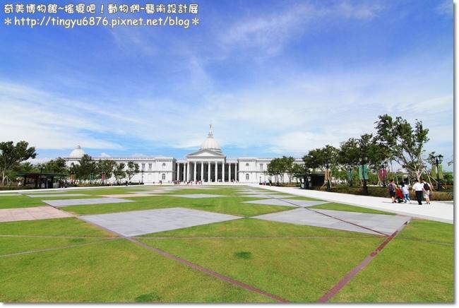 奇美博物館47.JPG