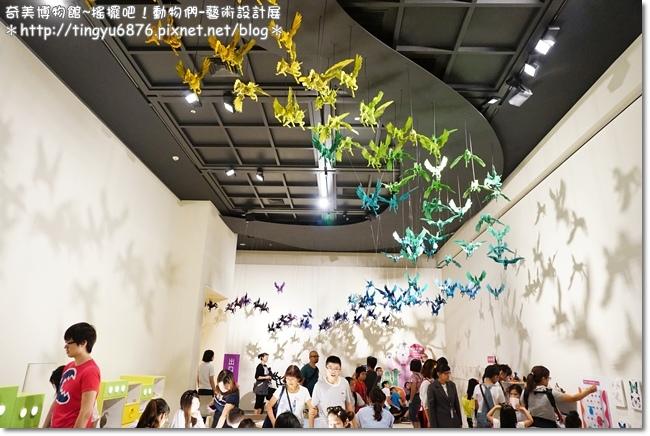 奇美博物館125.JPG