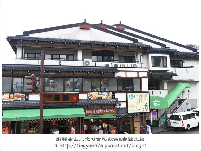 三町古街01.JPG