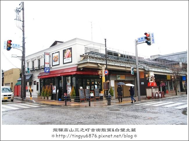 三町古街06.JPG