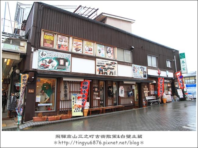 三町古街10.JPG
