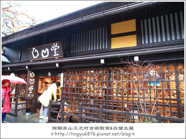 三町古街21.JPG