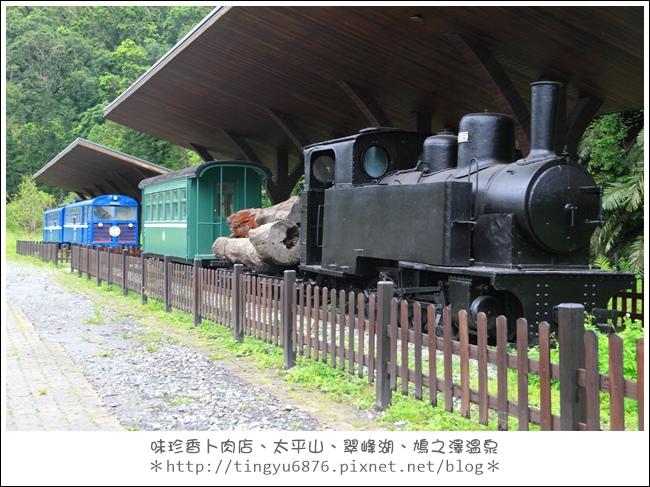 太平山02.JPG