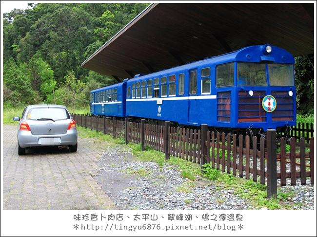 太平山06.JPG