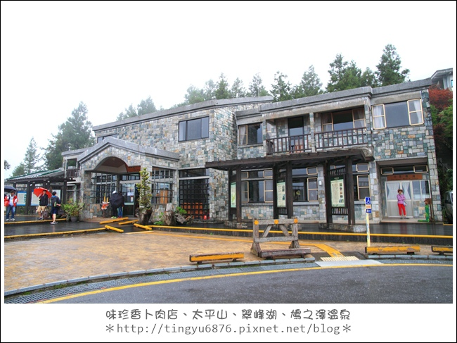 太平山07.JPG
