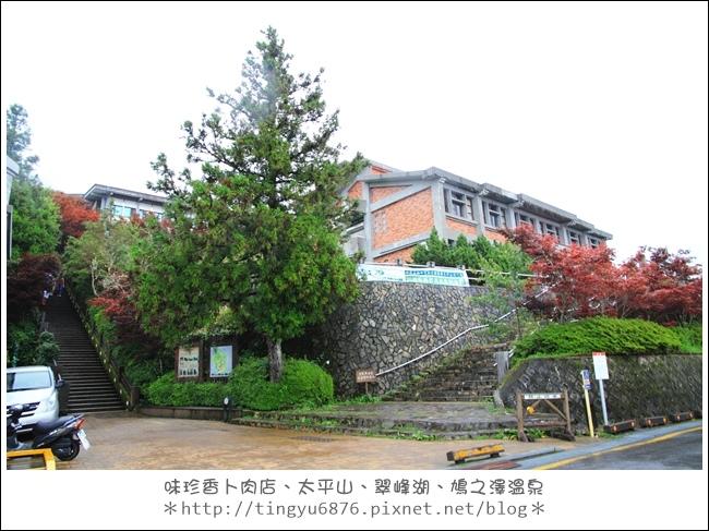 太平山18.JPG