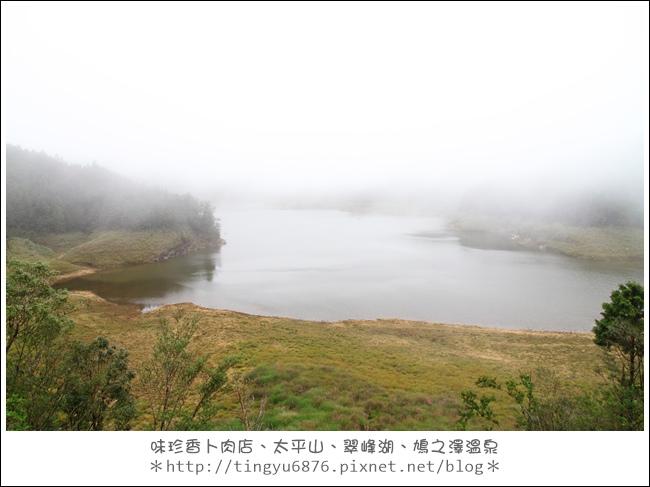 太平山95.JPG