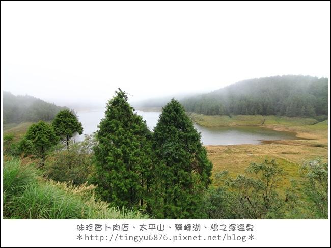 太平山99.JPG
