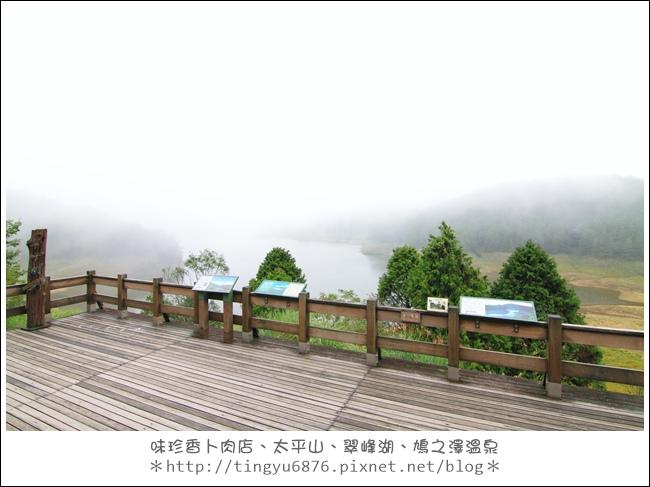 太平山101.JPG
