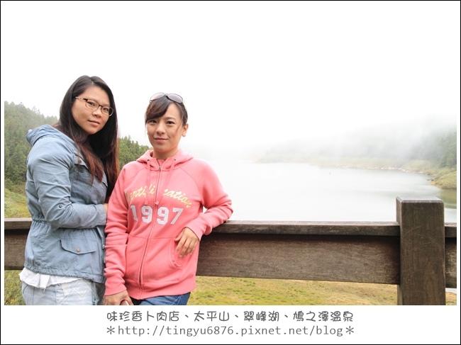 太平山105.JPG