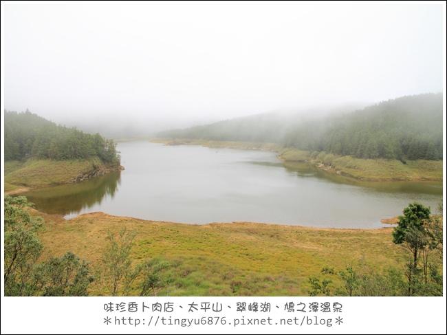 太平山106.JPG