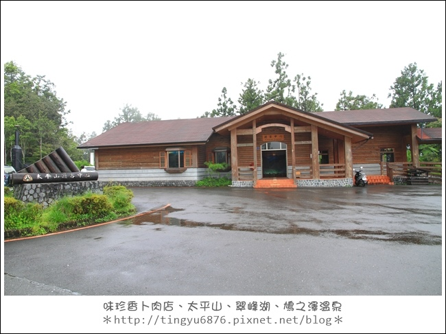 太平山108.JPG
