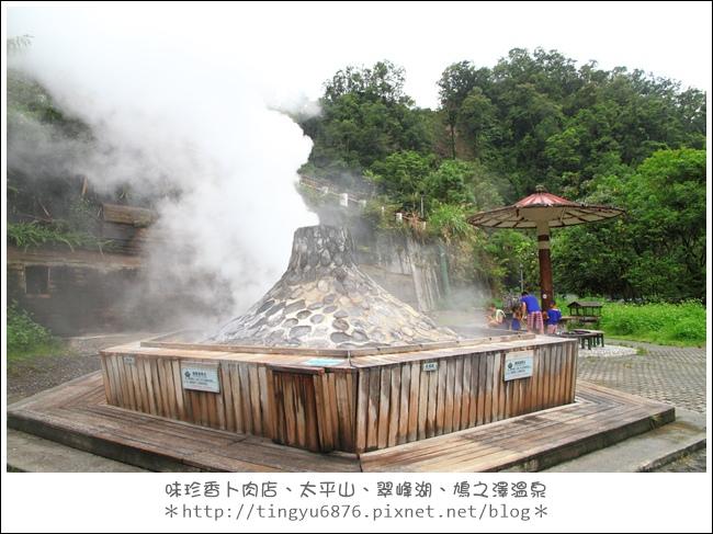 太平山117.JPG