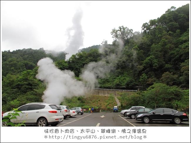 太平山124.JPG