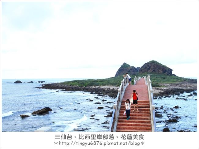 三仙台09.JPG
