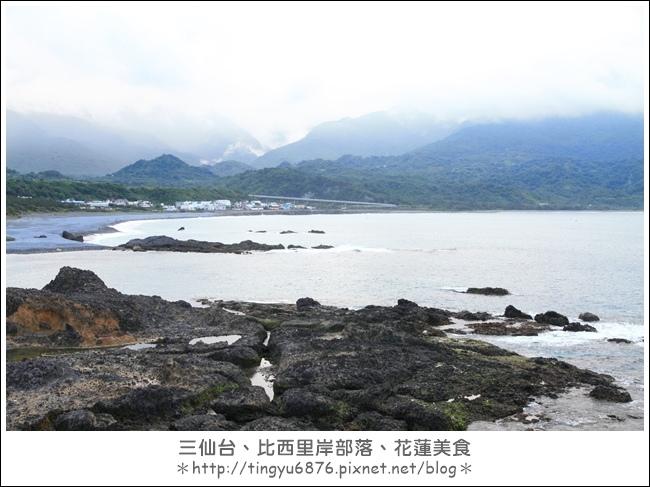 三仙台10.JPG
