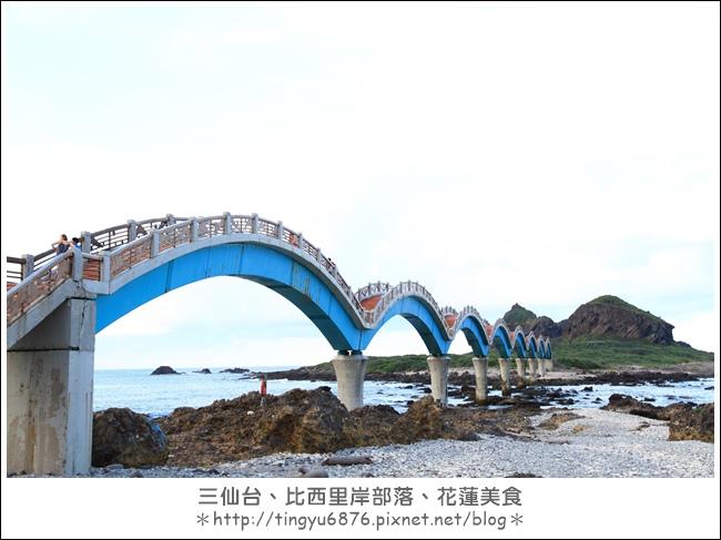 三仙台16.JPG